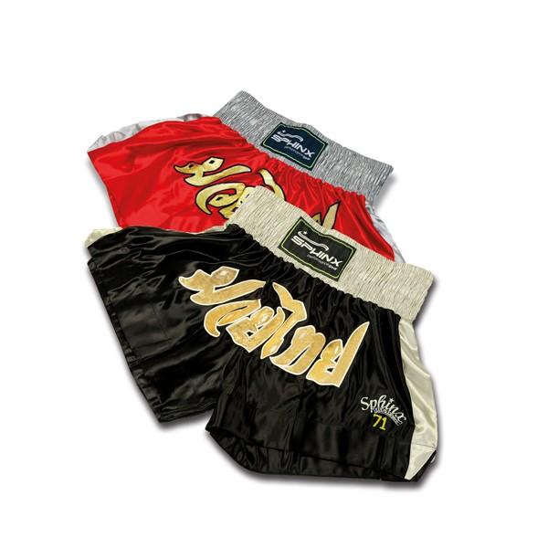 Sphinx - pantaloncini muaythai HI-TECH SATIN morbido e resistente cuciture doppie in nylon scritta muaythai ricamata